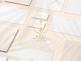 《贵喜婚礼》高端婚礼定制服务品牌