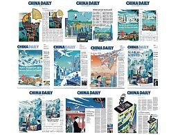 《中国日报》China Daily插画|2019作品集