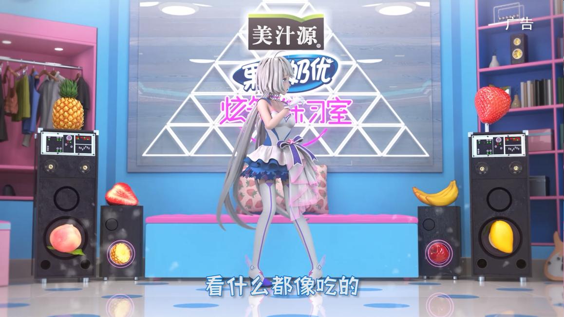 查看《果粒奶优 X QQ炫舞:有点饿,来点乐》原图,原图尺寸:1158x651