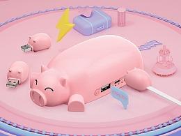 社会人小猪充电宝可爱风详情页