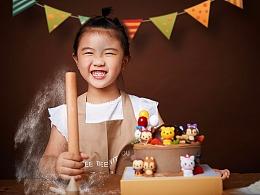 三只蜜蜂烘焙蛋糕菜餐饮食品拍摄商业广告拍摄菜谱设计