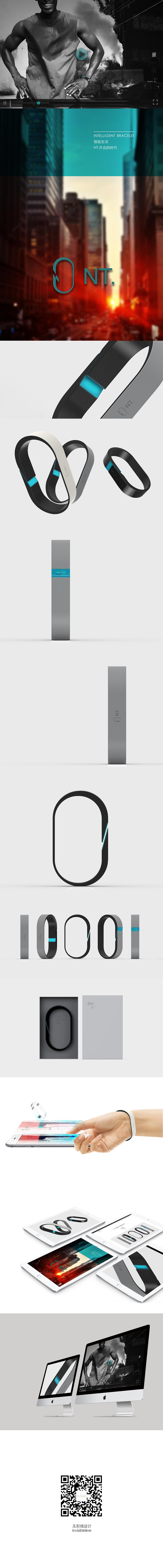 智能手环设计|电子产品|工业/产品|lexichai