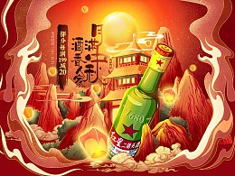 红星二锅头中秋国庆白酒双11