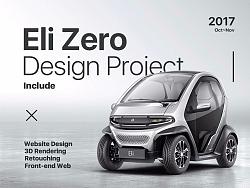 Eli NEV电动车官网设计项目