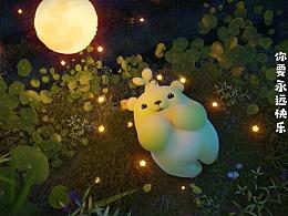 我对月亮许愿,希望你永远快乐
