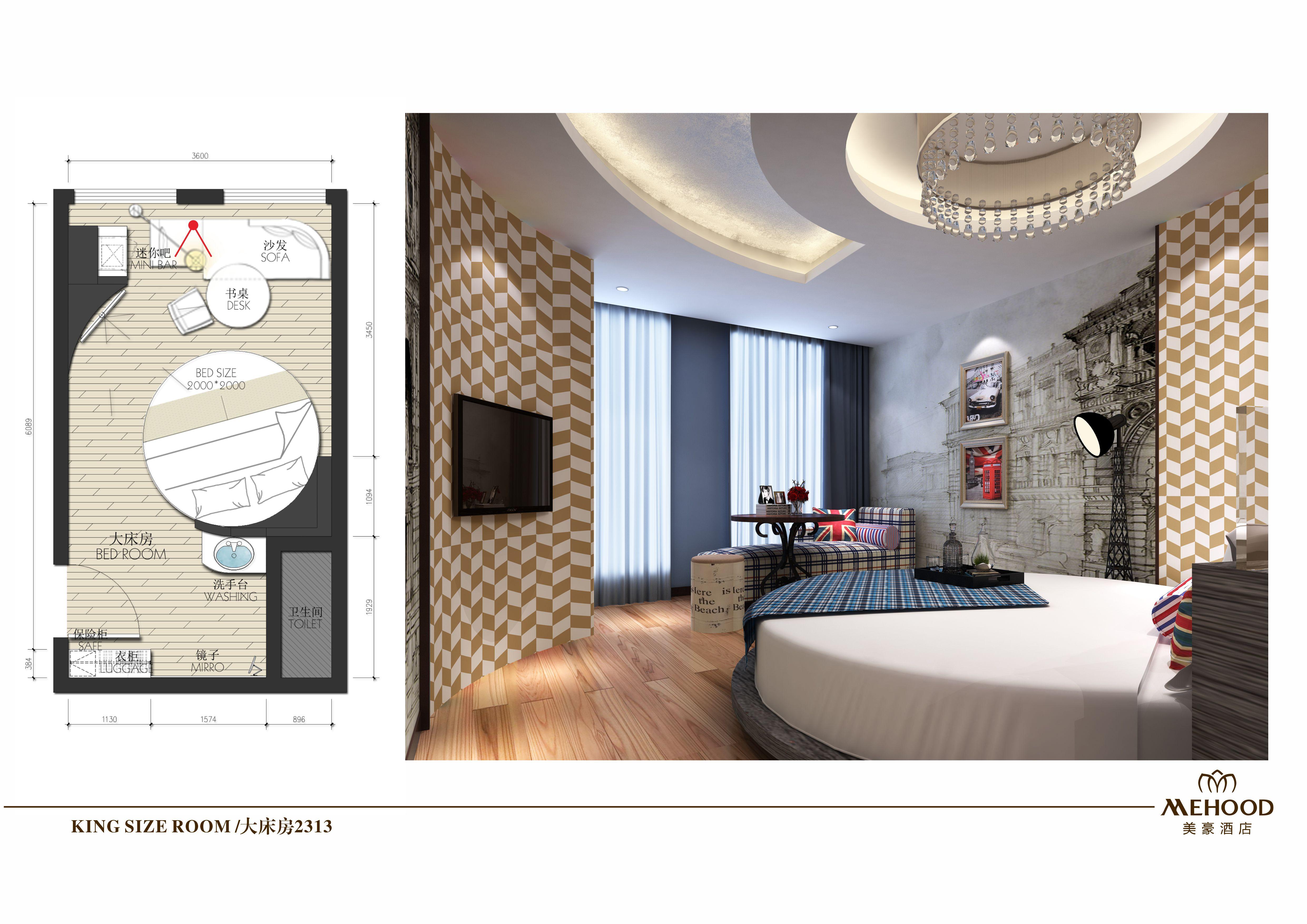 室内软装论+�_软装设计-酒店室内软装搭配