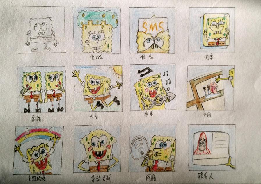 海绵宝宝图标设计—手绘版|图标|ui|张宇娜