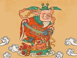 2019年猪年春节年画/新春礼