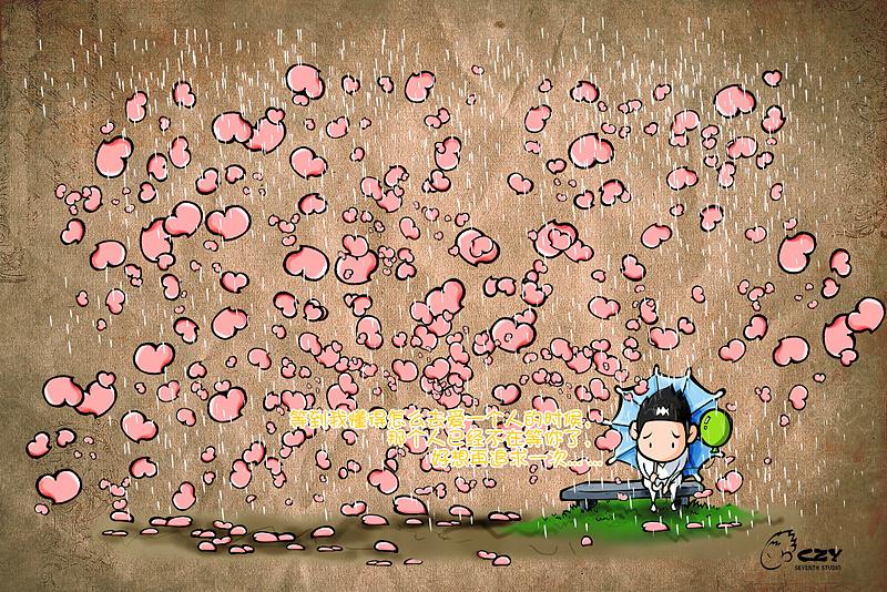 二胡独奏心雨曲谱