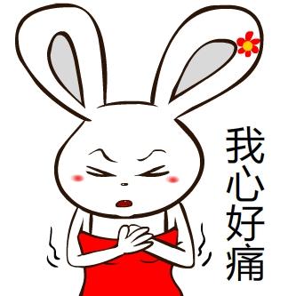 兔表情微信匪匪第七辑图破膜表情包图片