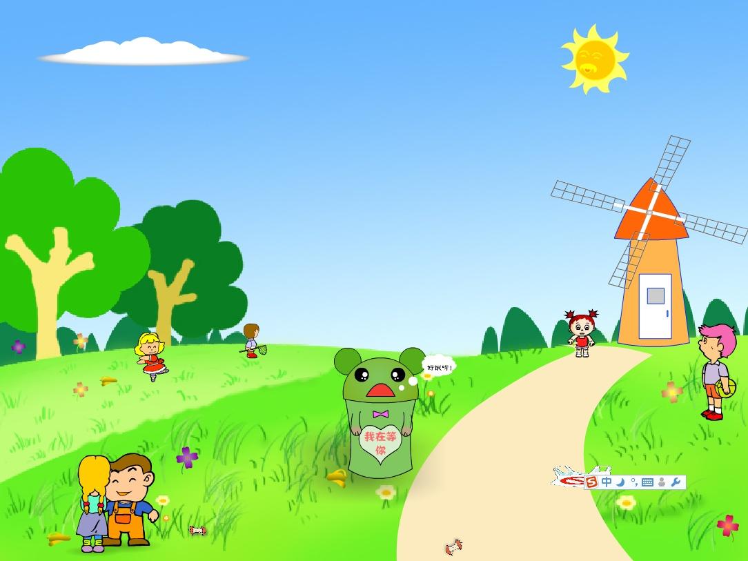 保护环境公益广告flash图片