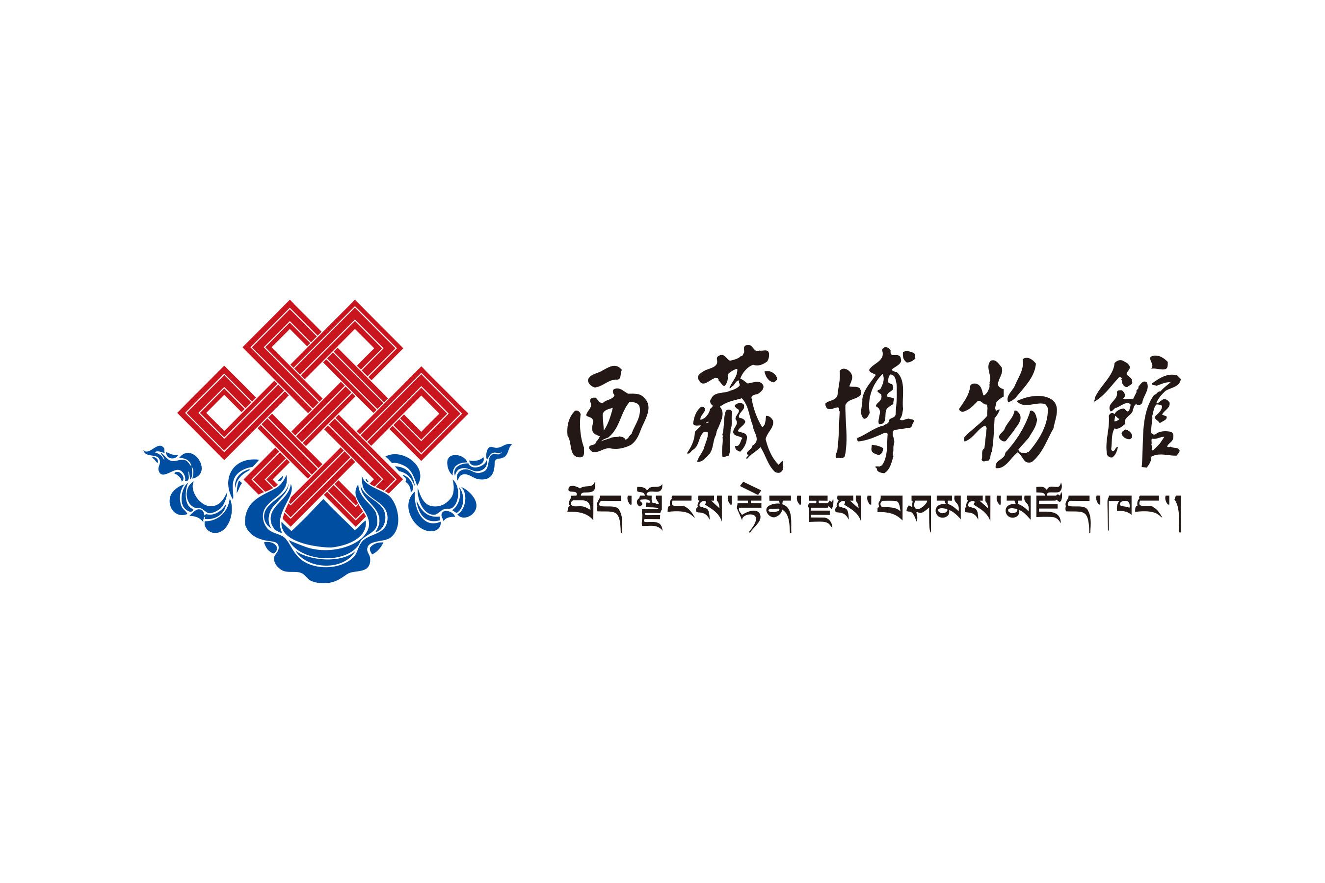 西藏博物馆标识设计