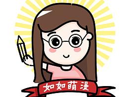 冰激凌色彩小插画设计
