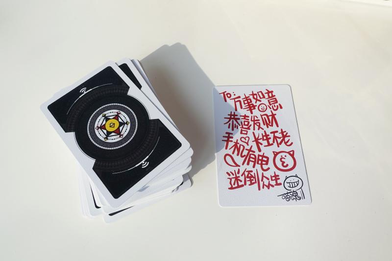 查看《喵魂的鸡年创意扑克》原图,原图尺寸:800x533