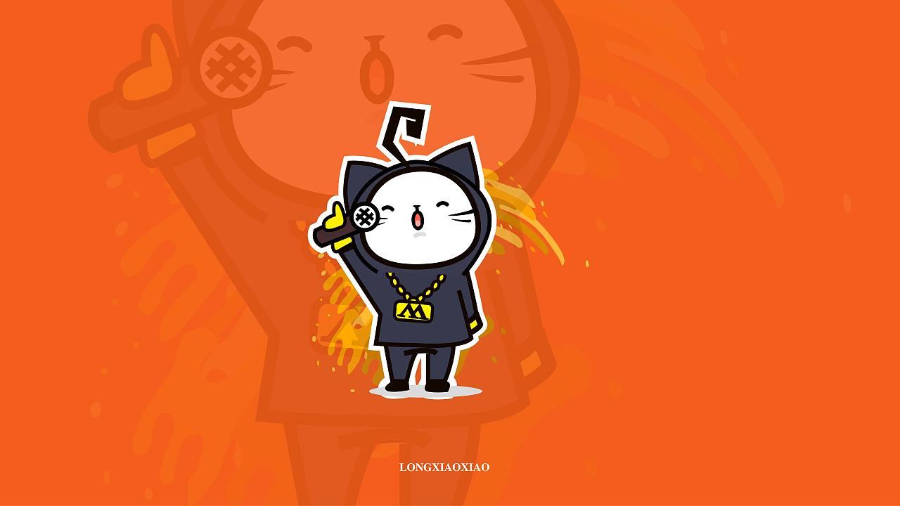 龙小小ip卡通形象设计图片