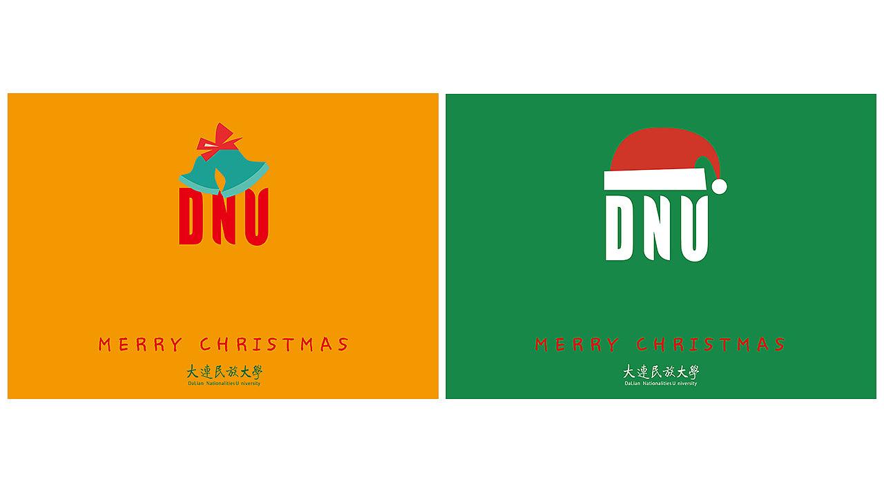 民族圣诞明信片包装封面设计
