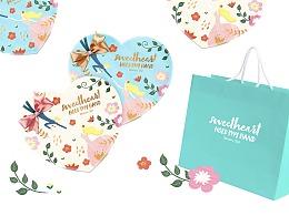 【心形礼盒】两小无猜系列 喜饼包装设计