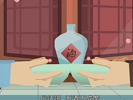 MG动画制作  二维动画   企业宣传动画 产品广告动画