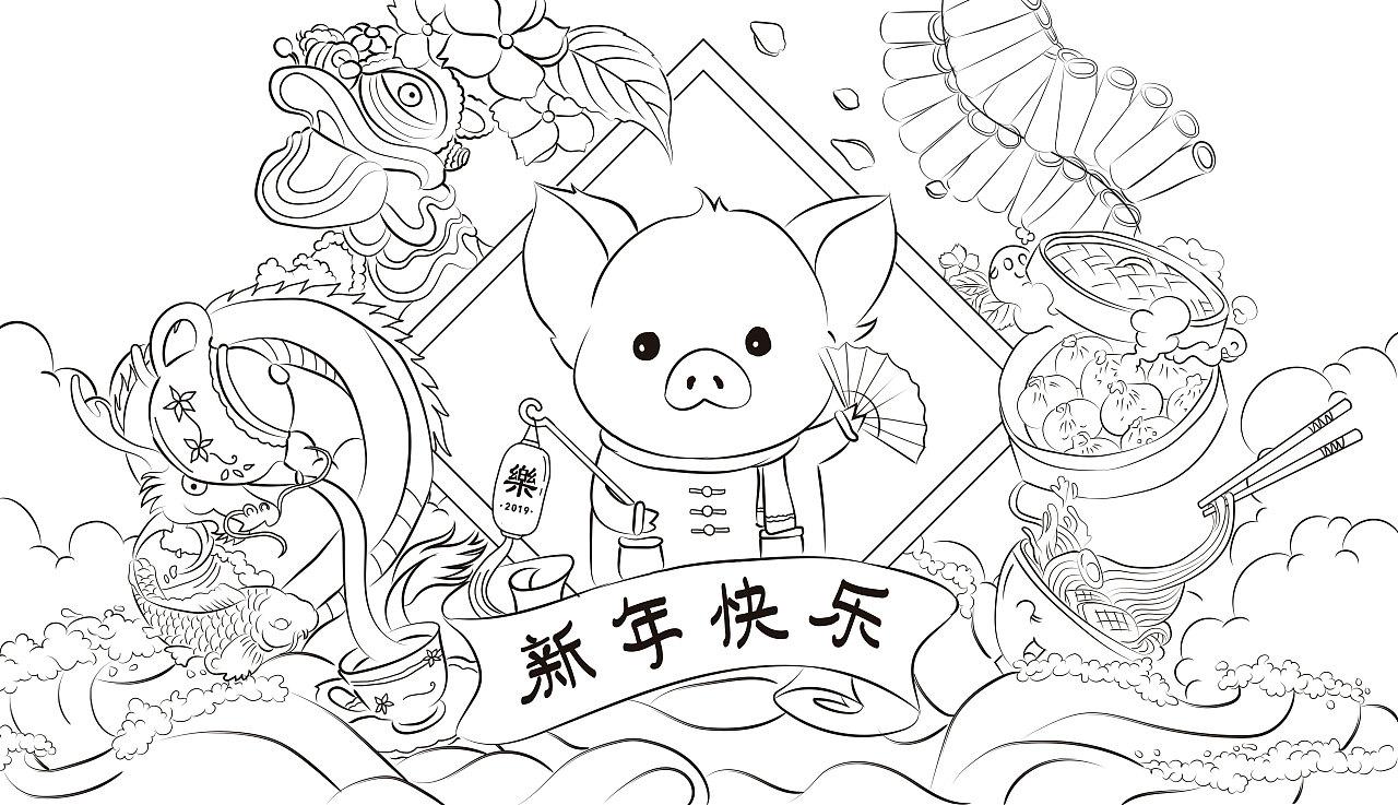 猪年画猪图片