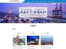 宁波长进船舶服务有限公司