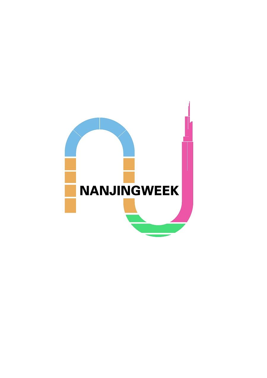 南京设计周logo图片