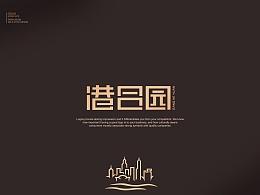 食品品牌logo设计 标志设计