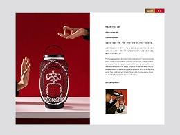 《日常之物》内部月刊第一期:鞋带 /静物摄影内部创作