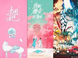 网红插画《武汉疫情系列》作者专访,详谈创作初心与心得
