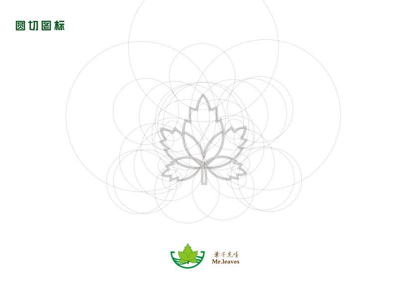叶子先生logo图片