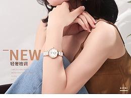 女式精致手表