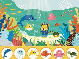 海洋探险游戏书