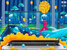 榮耀MagicBook Pro插畫壁紙設計
