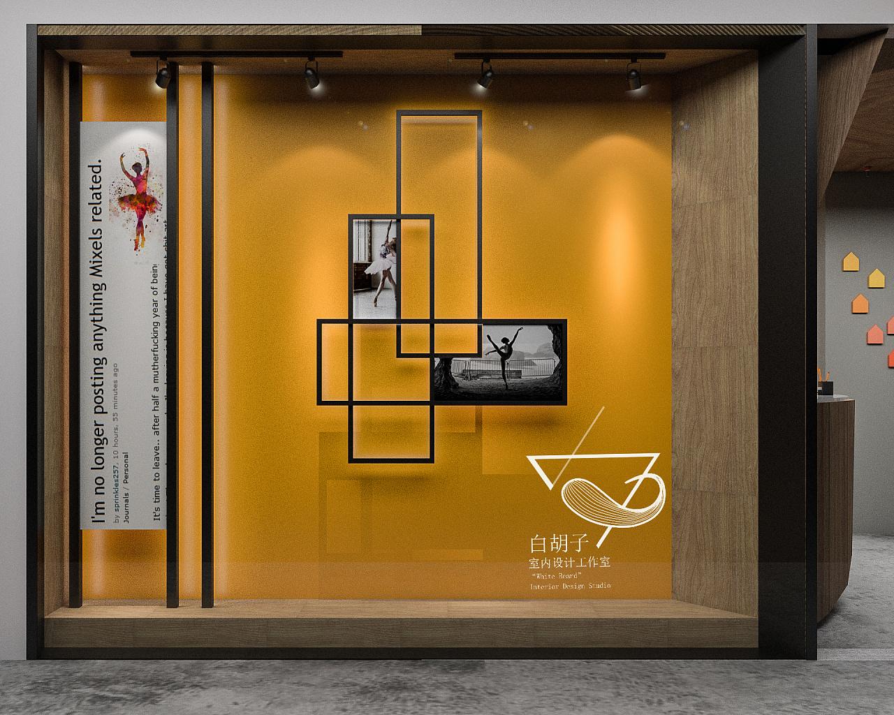 儿童艺术学校 空间 室内设计 白胡子室内设计 原创作品 站酷 Zcool
