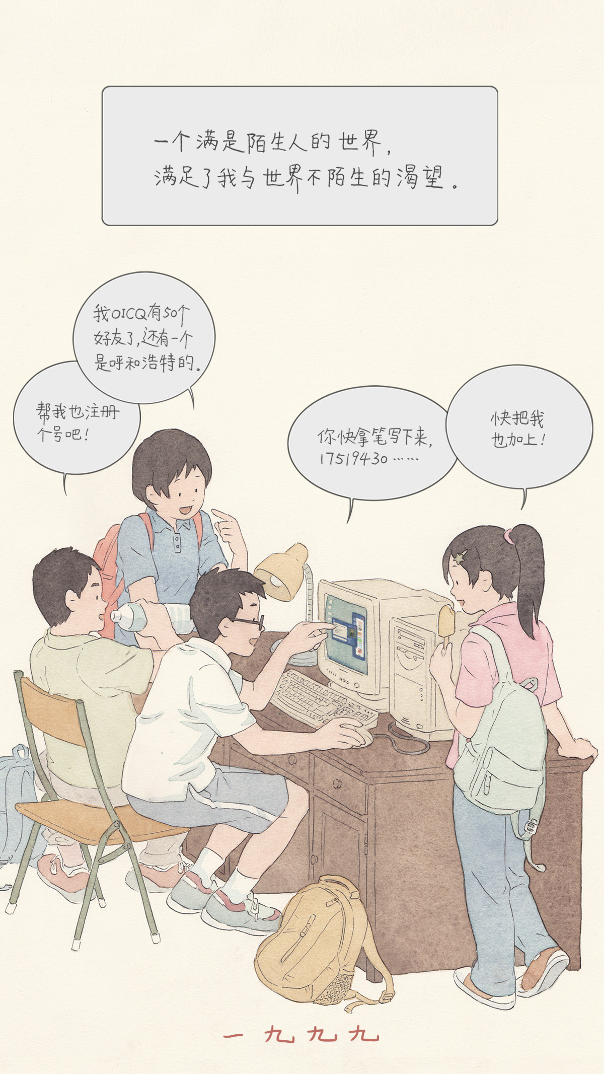 小人日常之七|全集|单幅人间|李彬BinLee-原创漫画动漫a小人漫画图片