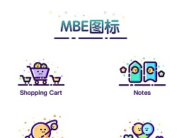 MBE风格图标