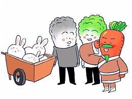 #小矛毁童年#这次是小白菜和小灰菜的故事!