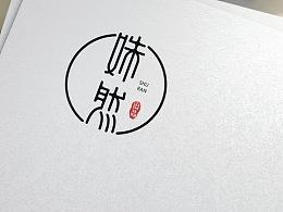 【兼职】姝然菩提logo设计