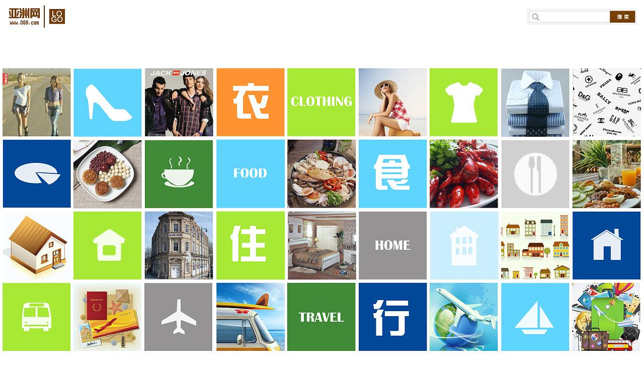 衣食住行网站 马来西亚网站 网站设计 UI 软件界面 hilaryhutt