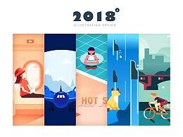 2018上半年插画部分集合