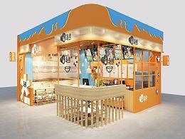 冰激凌饮品店面设计效果图