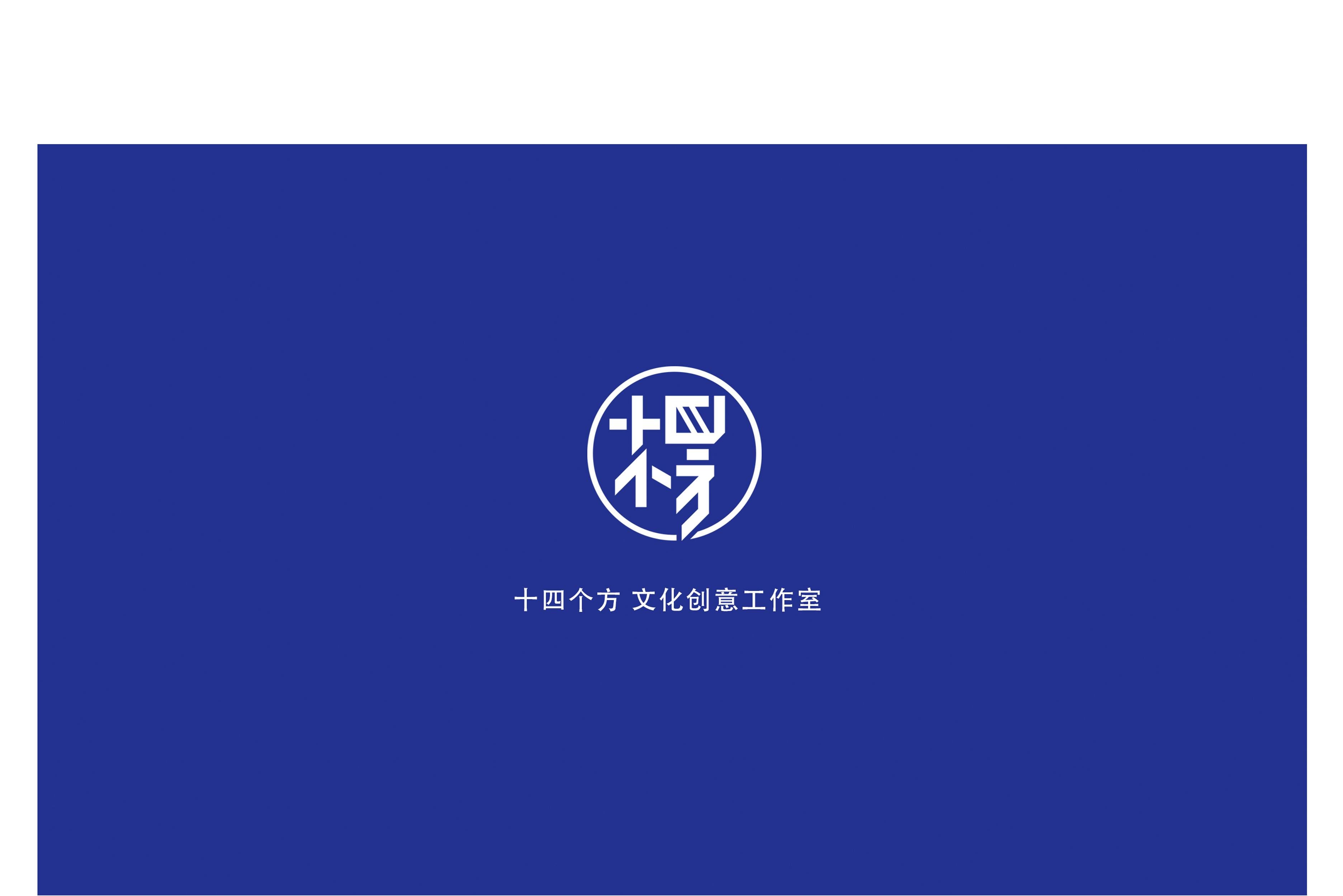 文创工作室的logo创意设计图片