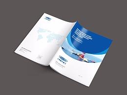 一希品牌设计-上海振华重工画册传册册设计