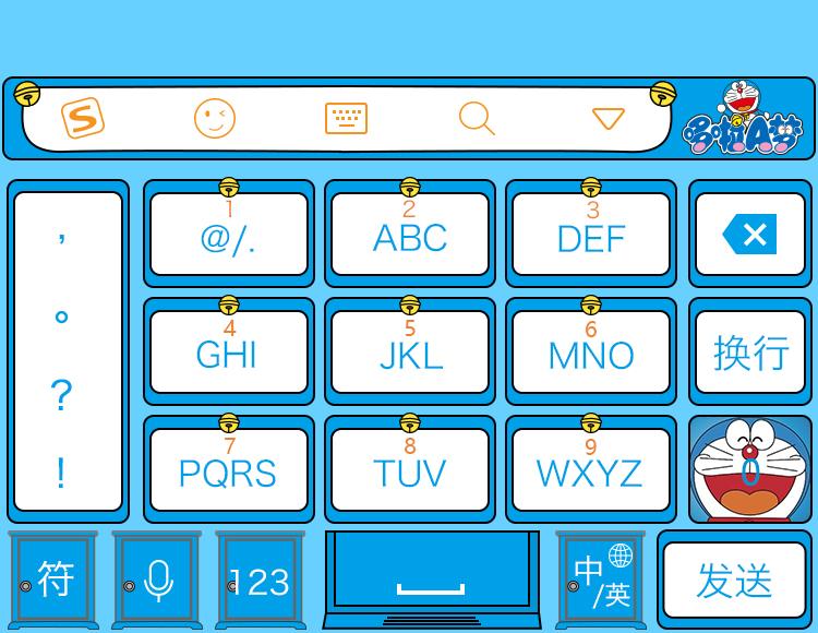 哆啦a梦手机键盘|主题/皮肤|ui|jayfong - 原创设计