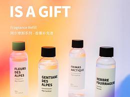 产品拍摄·法国香薰品牌TIFU·创意·光影