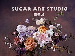 糖艺社--复古系威化纸花作品