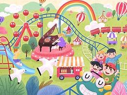 儿童插画 游乐园
