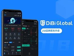 DiBi Global 交易所 2.0 /服务升级