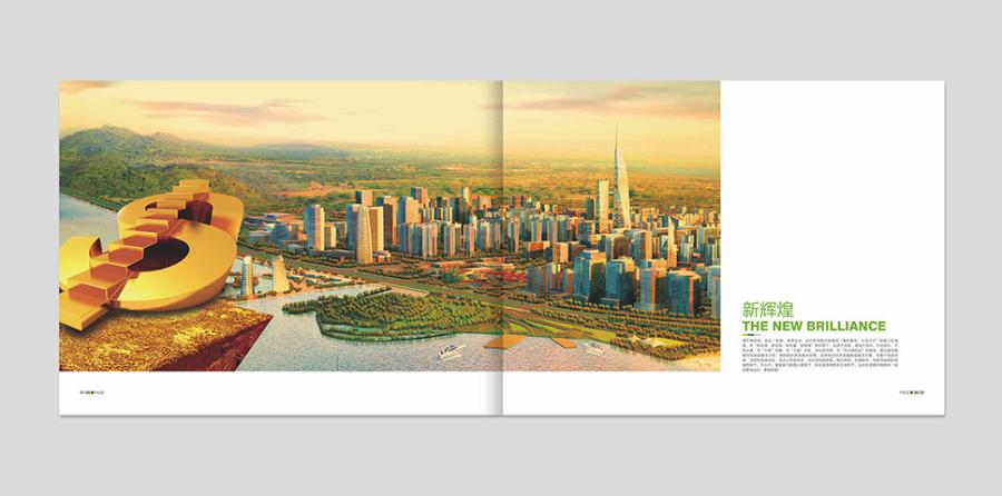 达州农商银行|书装\/画册|平面|必行设计 - 原创设