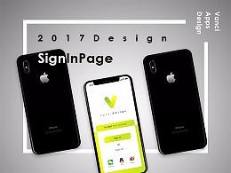 登录注册界面设计