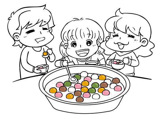 吃汤圆卡通